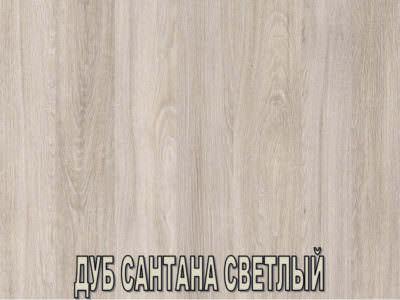 Дуб сантана светлый 3129